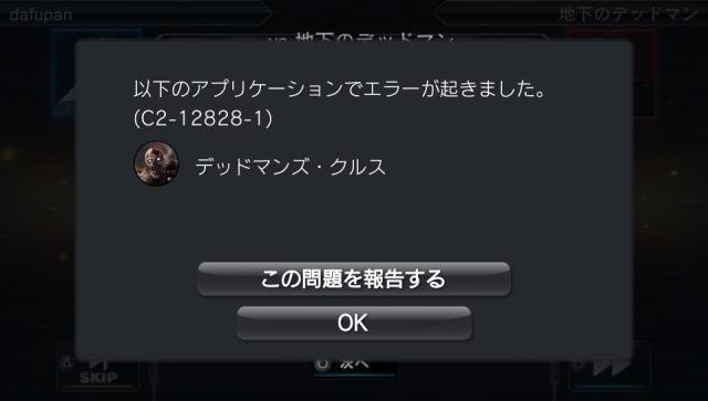2015-07-05-000241.jpg