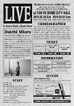 150228_ENxDM LIVE_チラシ_ss