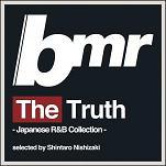 150218_bmr TheTruth_s