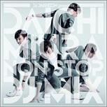 150225_DaichiMiura Non-Stop-Mix_s