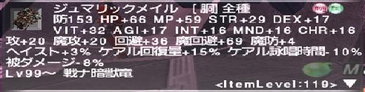 20150815_233402.jpg