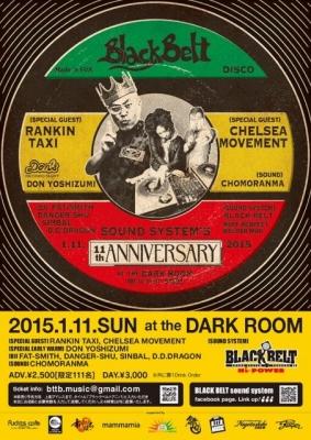 1_11 福岡 BLACK BELT11周年