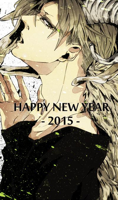 年賀状2015(ブログ用)