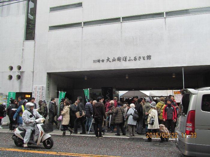 20150222ohyama15.jpg
