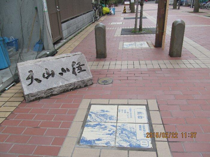 20150222ohyama18.jpg