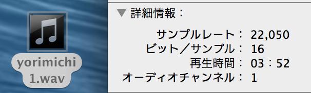 9デスクトップ情報
