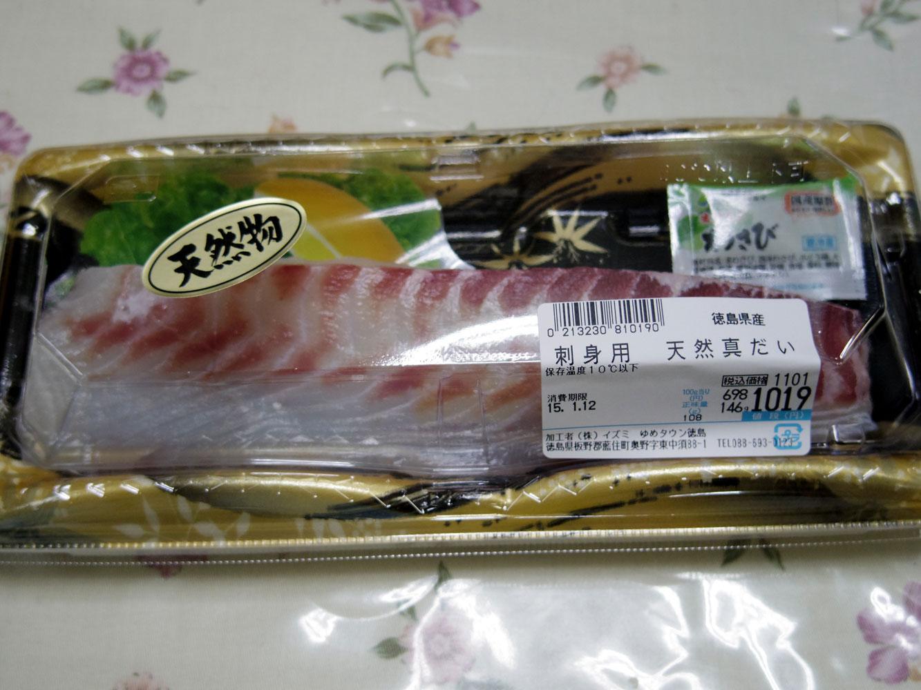 miyage201501173.jpg