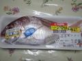 simanami201412229.jpg