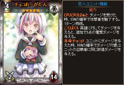 20150212_card02[1]