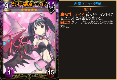 20150212_card04[1]