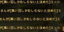 DN 2015-02-26 03-55-46 Thu