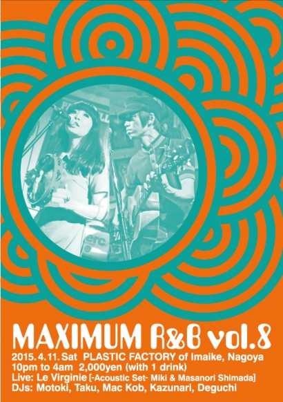 maximumrb8.jpg