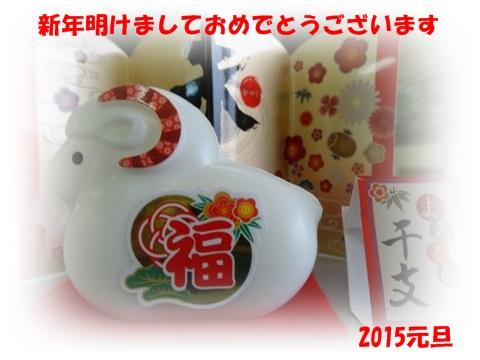 1-DSC02369.jpg
