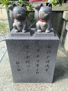 今戸神社_002