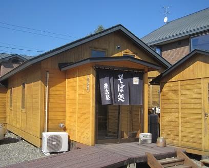 2014農志塾・店