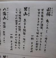 05_天金