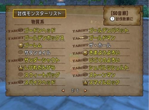 2015-8-13_20-25-31_No-00.jpg