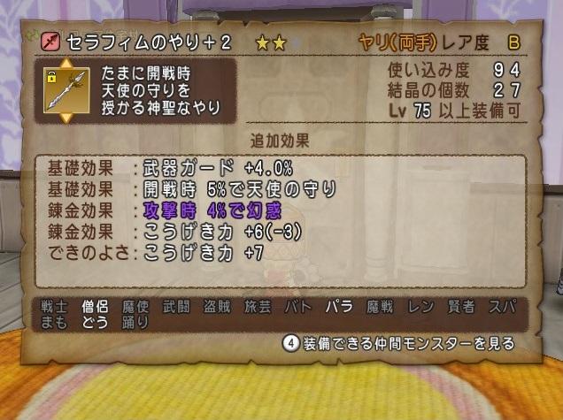 2015-8-14_12-10-35_No-00.jpg