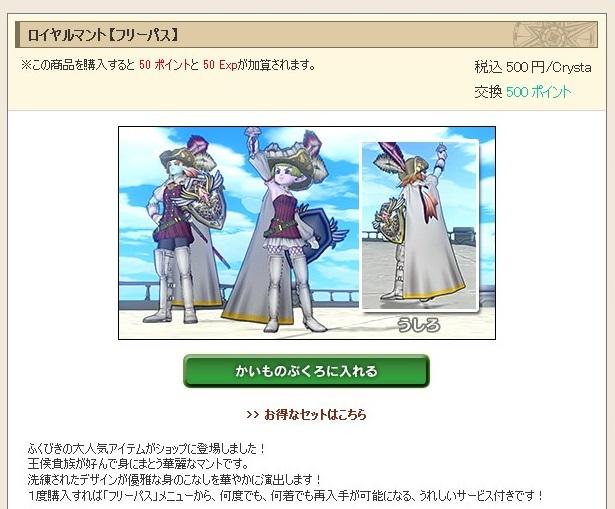 2015-8-15_14-47-40_No-00.jpg