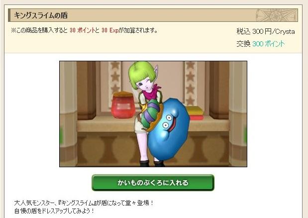 2015-8-15_14-49-51_No-00.jpg