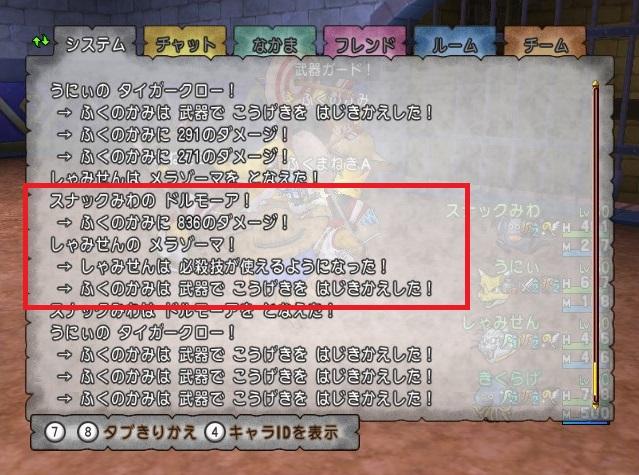 2015-8-17_11-0-15_No-00.jpg