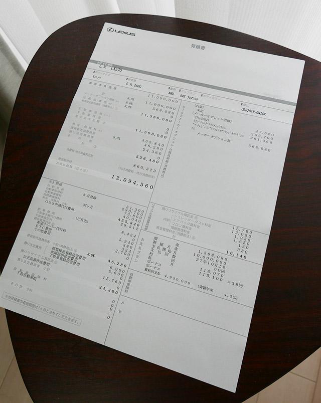 LX04.jpg