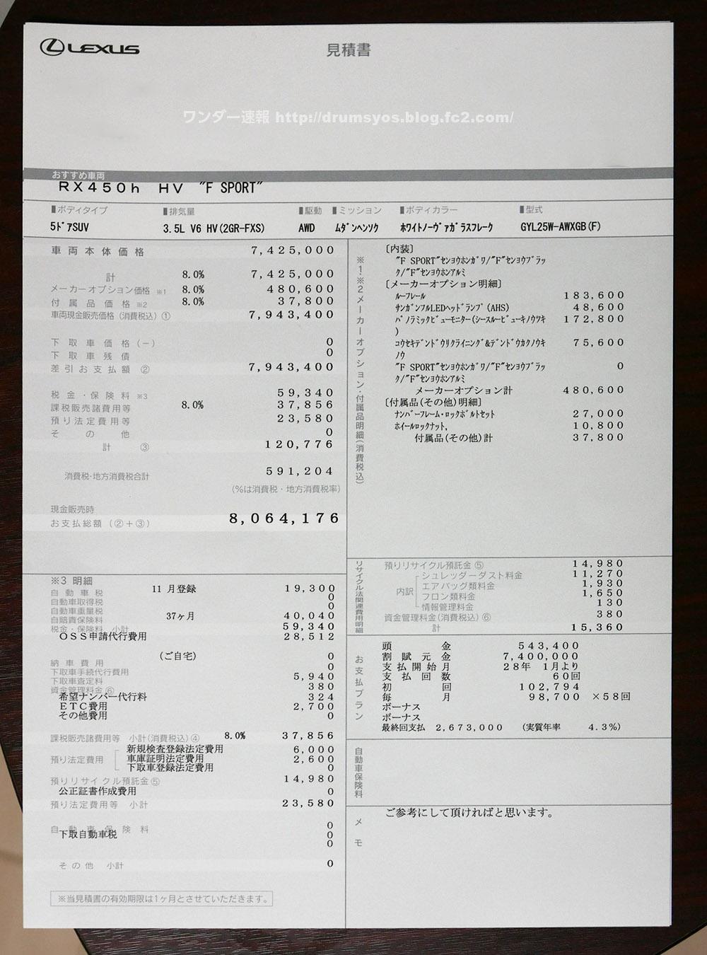 RX06_20150812125227504.jpg