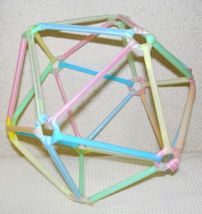 ストローで組む 正20面体