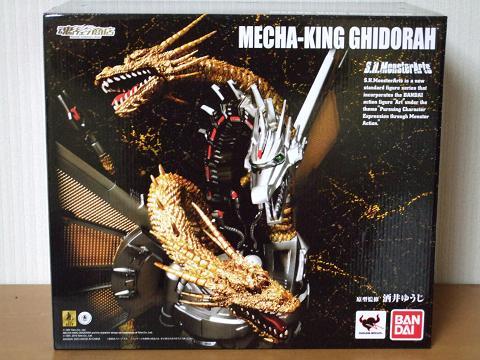 『ゴジラ』のフィギュア~S.H.MonsterArts 「メカキングギドラ」(1)