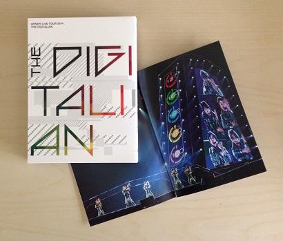 The Digitalian DVD