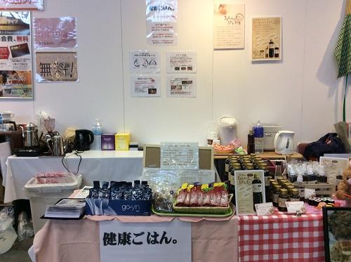 500ピクセル H27年1月17日、マリンメッセ福岡イベント