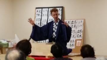さくら苑デューク20150126 - コピー