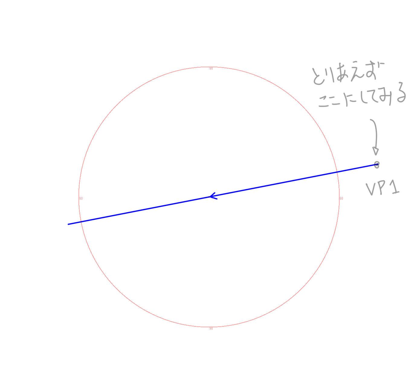 toushizuVP2-2.jpg