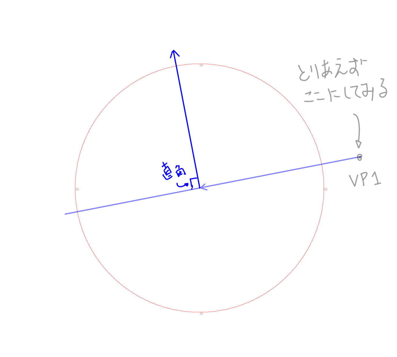 toushizuVP2-3.jpg