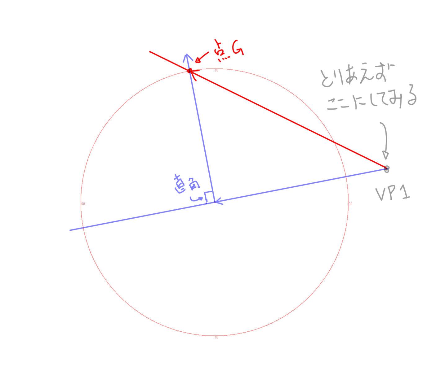 toushizuVP2-4.jpg