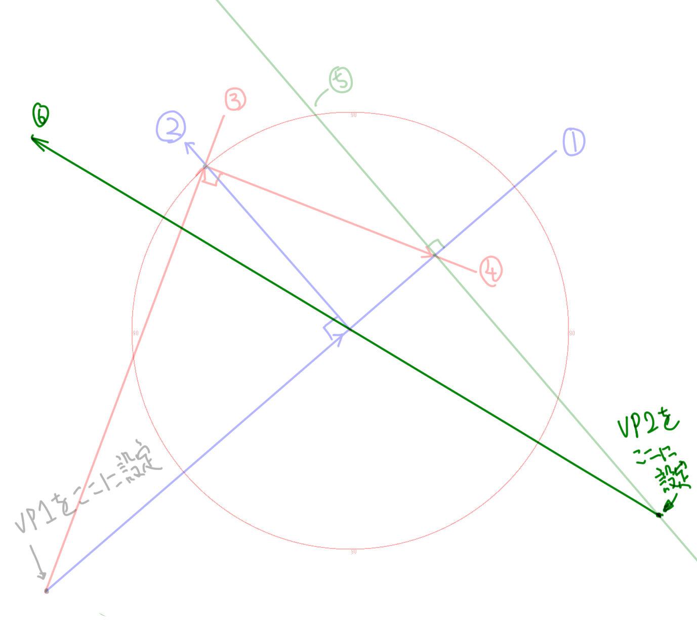 toushizuVP3-4.jpg