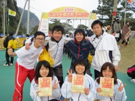 いぶすき菜の花マラソン13