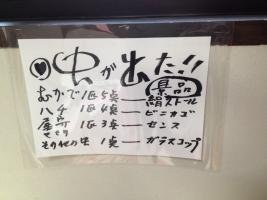 ojichan2.jpg