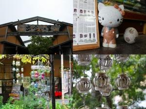 昭和の町2