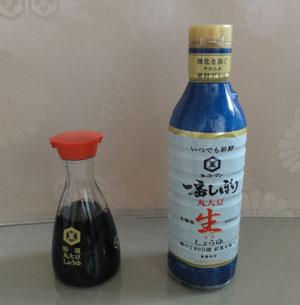 キッコウマン醤油blog01