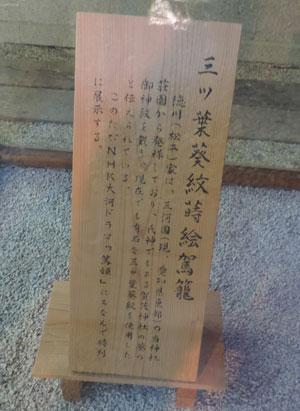 下鴨神社blog23