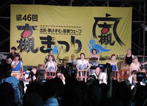 201582高槻祭blog01