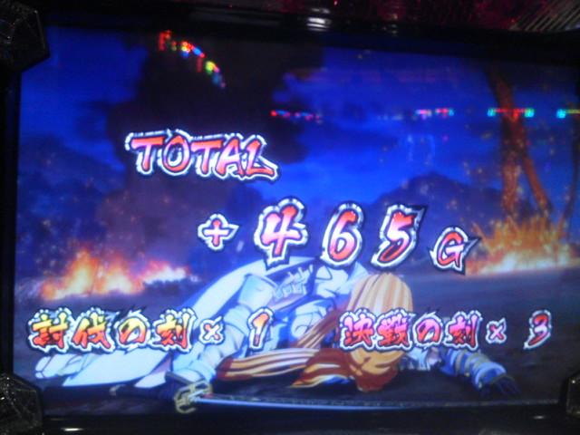 20150303_戦国乙女 ~剣戟に舞う白き剣聖~ 終了