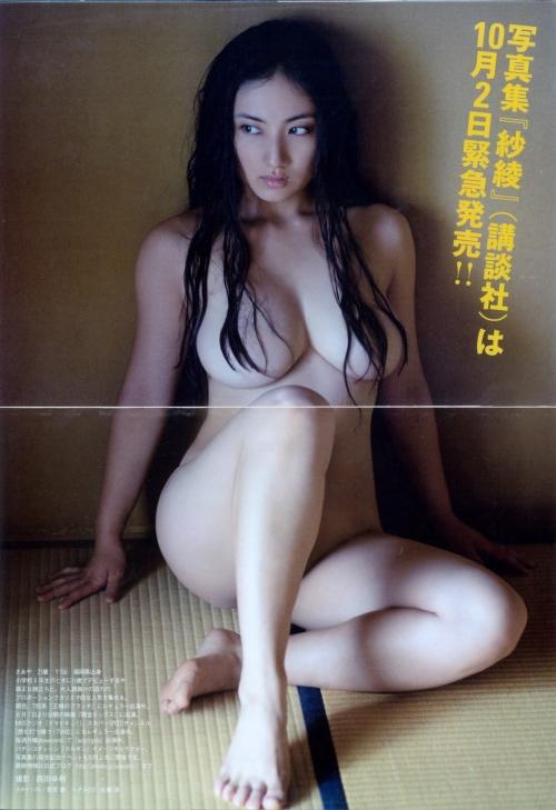 紗綾 Fカップ グラビア セミヌード 06