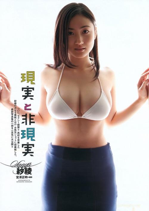 紗綾 Fカップ グラビア セミヌード 13