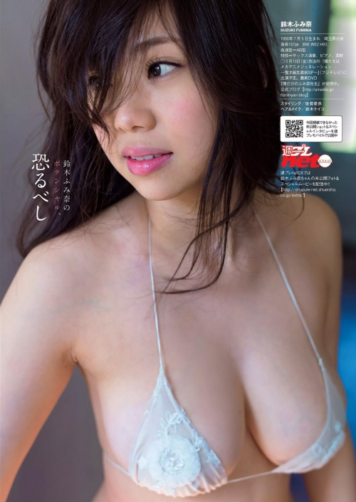 水着 ビキニ 巨乳 さんかくビキニ 24