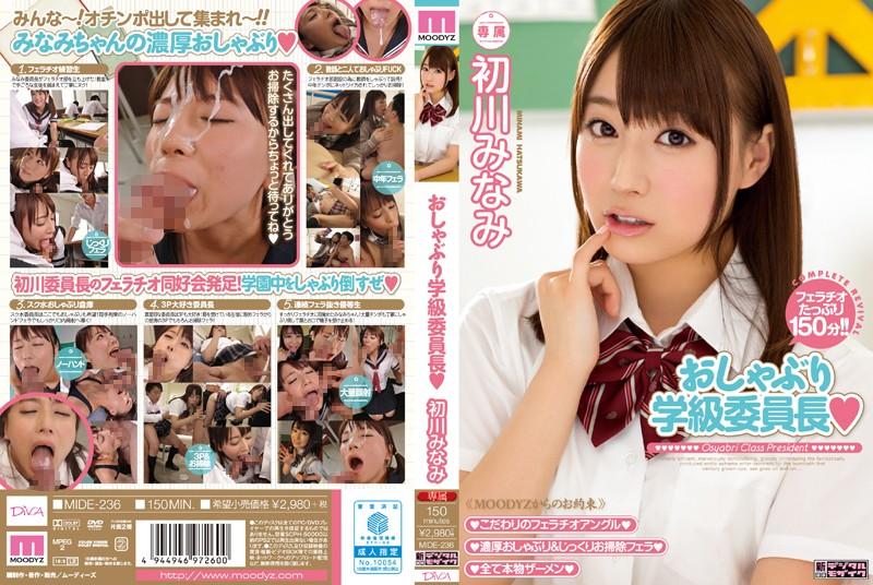 最近の女子校生は授業中にコッソリ肉棒をフェラチオするのが常識らしいw
