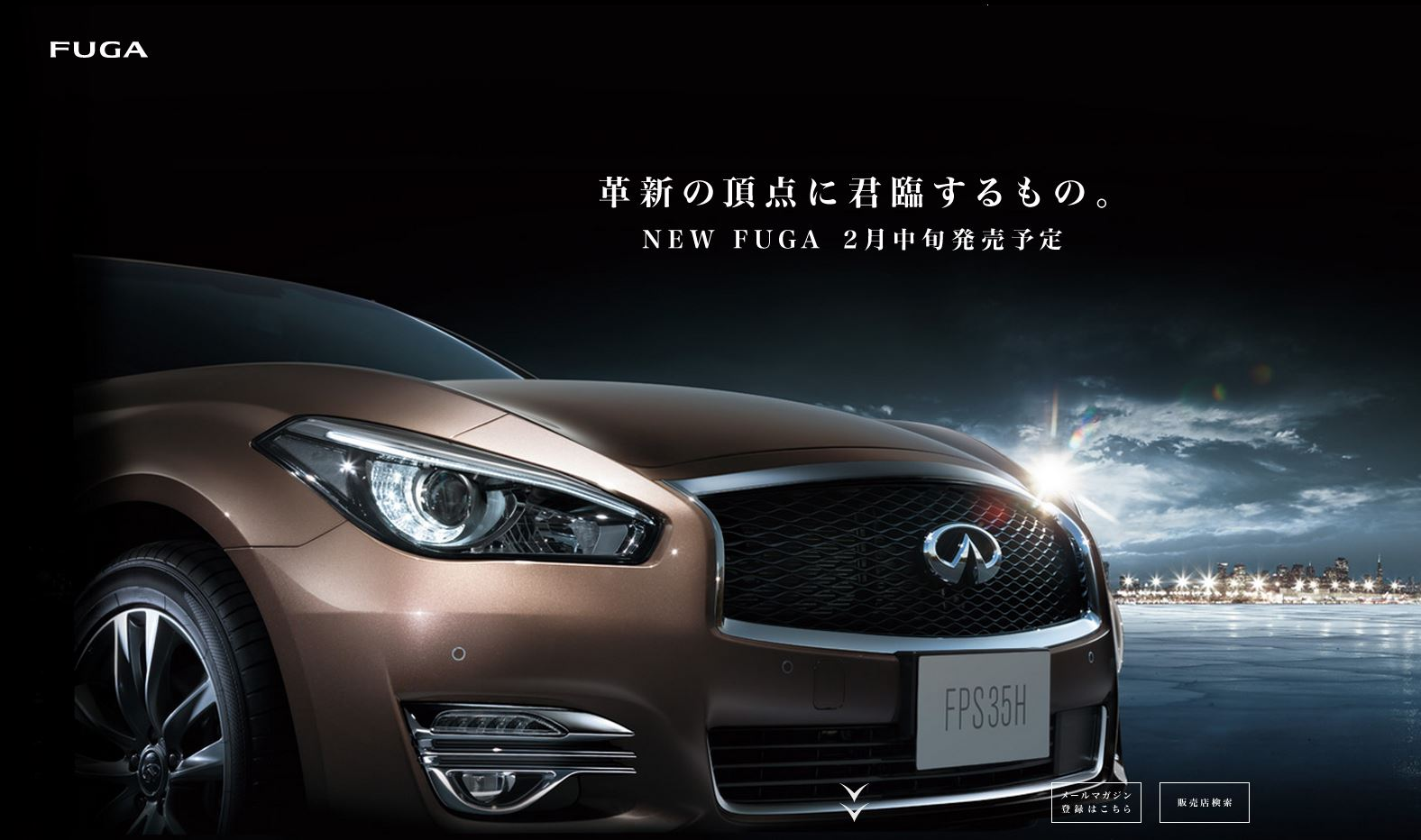 日産 新型フーガ 2015 00