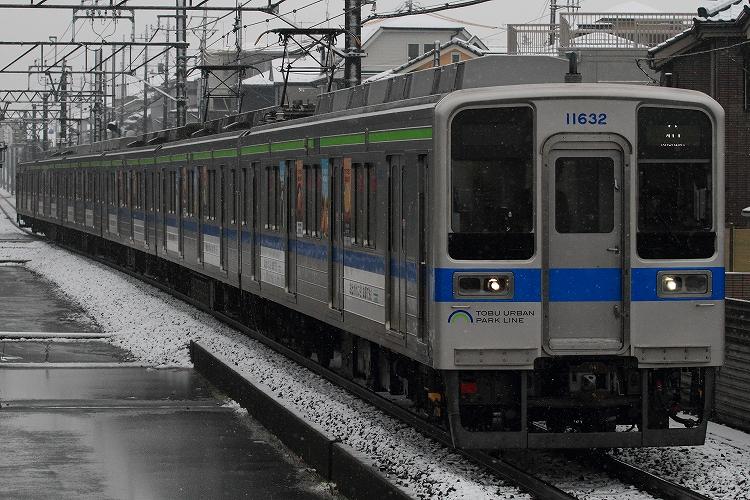 x-IMG_9489-1.jpg