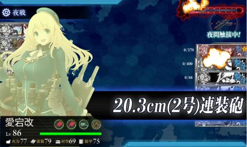 E-2ラスト撃破